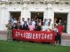 Short Term Training- China Nakai University EMBA