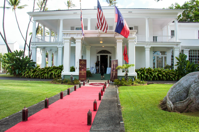 Sister State Signing Ceremony & Official Opening Ceremony of His Majesty King Mohammed VI Week in Hawaii