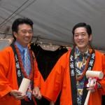 LG and Gov Nakamura