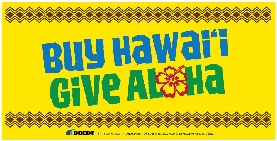 Buy Hawaii, Give Aloha Logo