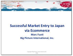 Ecommerce in Japan 2020 PDF