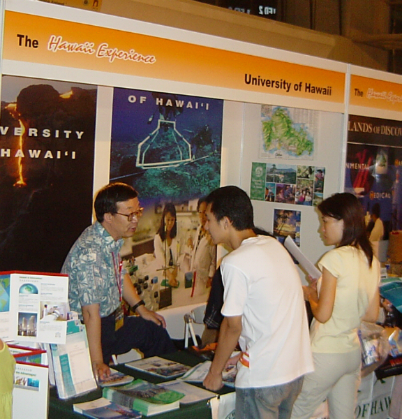 University of Hawaii booth