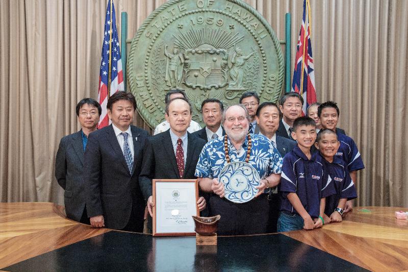 Courtesy Visit: Vice Governor Keiji Joko/Ehime Prefectural Government