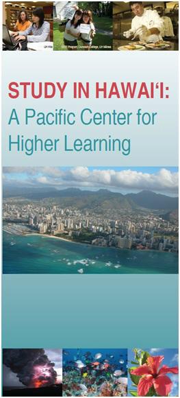 study-in-hawaii