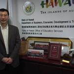 Executive Director Gordon Zhang