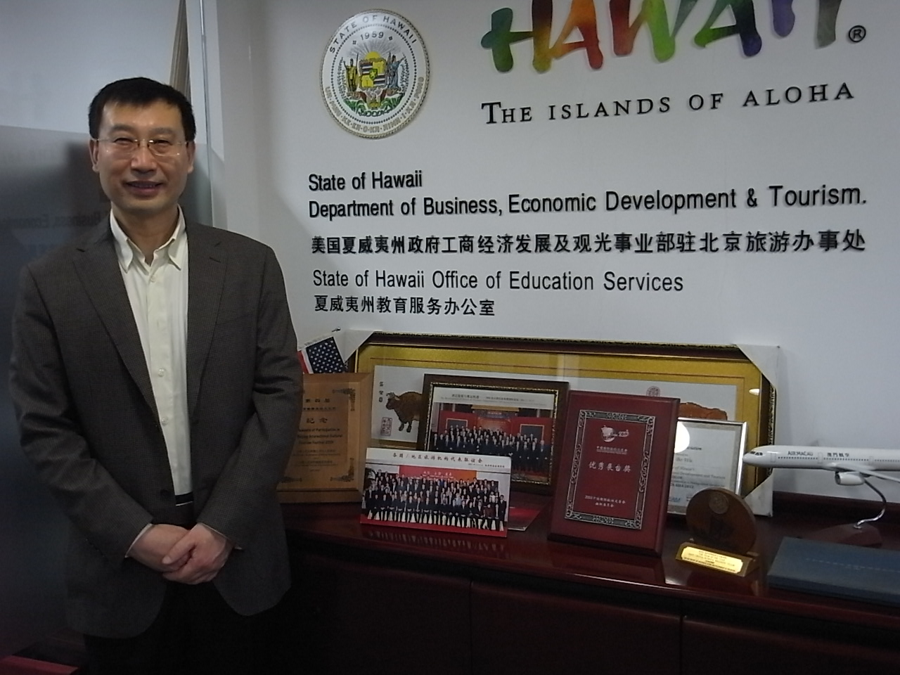 Executive Director Gordon Zhang