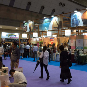 Photos of DBEDT's Hawaii Pavilion at Tokyo International Gift Show post thumbnail