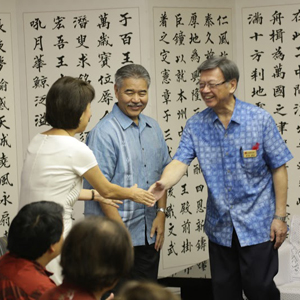 Governor David Ige Encourages Increased Collaboration with Okinawa post thumbnail