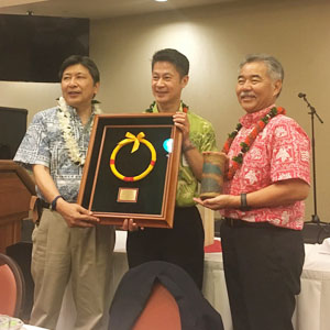 Hawaii and Hiroshima Celebrate 20 Years of Goodwill and Active Exchange post thumbnail