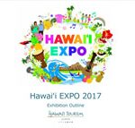 Hawaii Expo 2017 at Hikarie